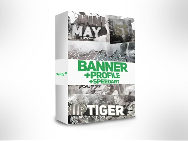 Banner + Profile + Speedart - באנר + פרופיל + ספידארט