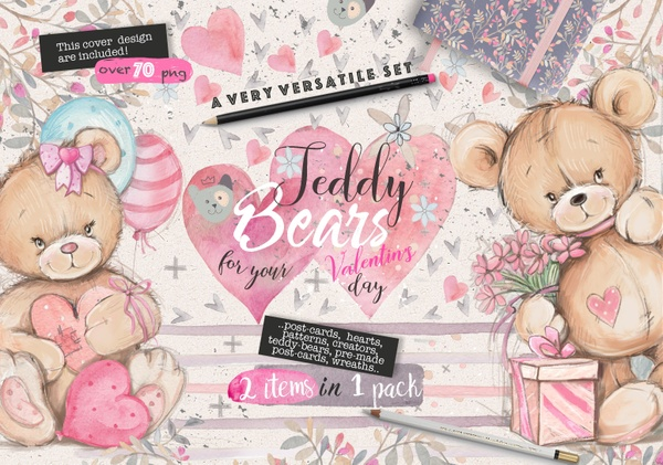 Teddy-bears 2 in1 set