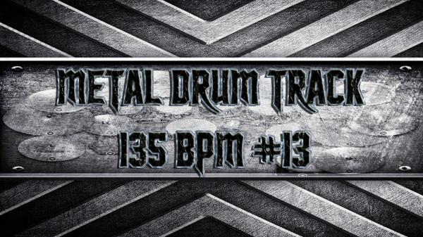 Metal Drum Track 135 BPM #13