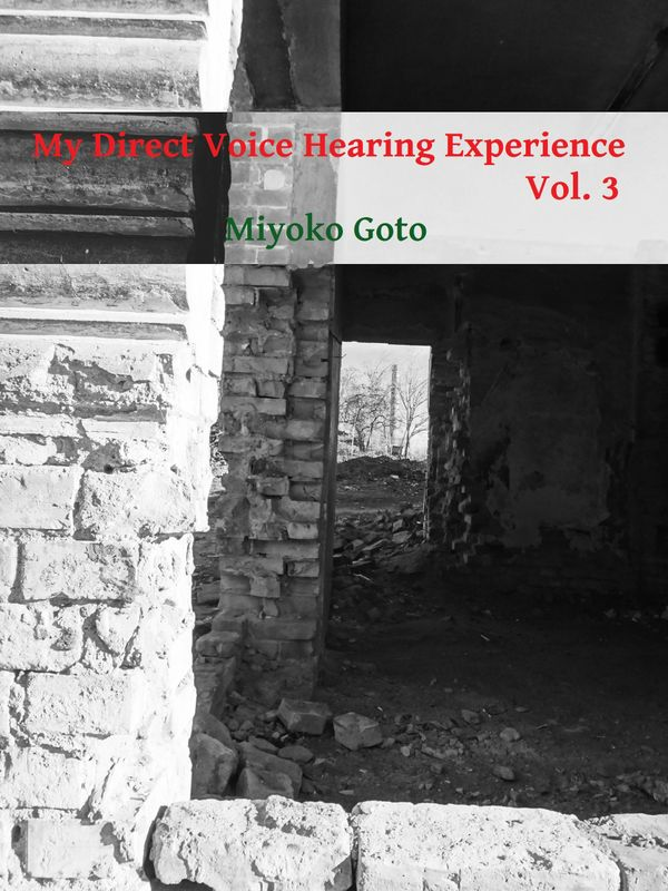 My Direct Voice Hearing Experience vol.3