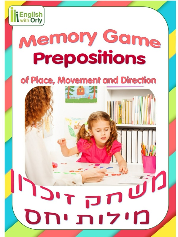 Prepositions of Place, Movement and Direction - משחק זיכרון - מילות יחס