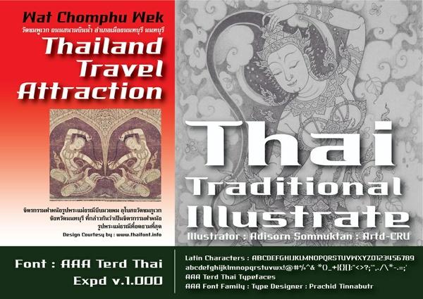 Font AAA Terd Thai Expd : English-Thai Language