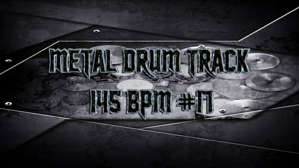 Metal Drum Track 145 BPM #17 - Preset 2.0