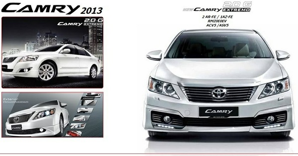 TOYOTA NEW CAMRY 2013 TIS WORKSHOP MANUAL