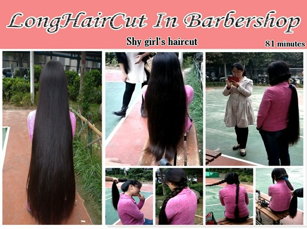 Shy girl's haircut