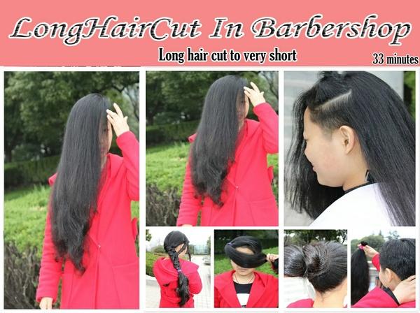 Long hair cut to very short