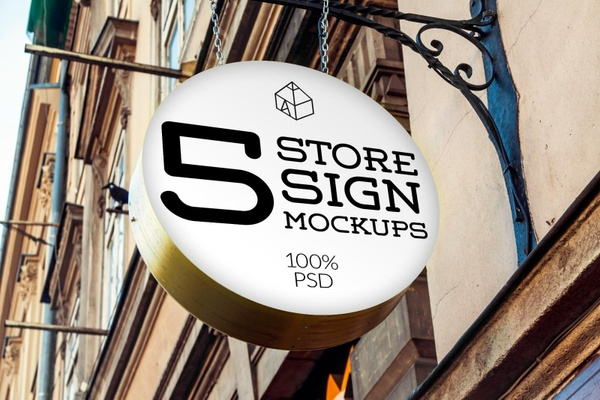 Store Signs Mock-ups 3