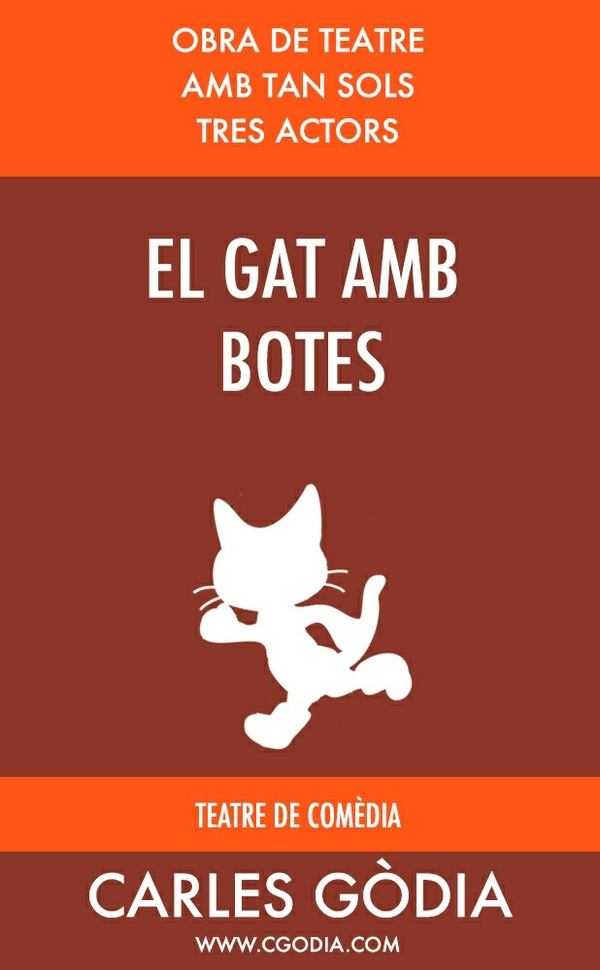 El gat amb botes: Obra de teatre per a tres actors