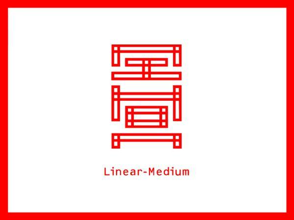 Nihon Linear - Medium