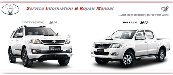 TOYOTA HILUX 2013 & FORTUNER 2014 WORKSHOP MANUAL