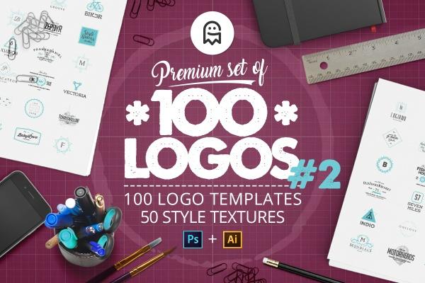 Premium set of 100 Logos #2