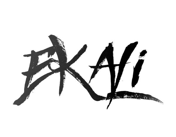 Ekali Drum Kit Vol I