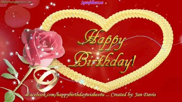 Happy Birthday Gif #23