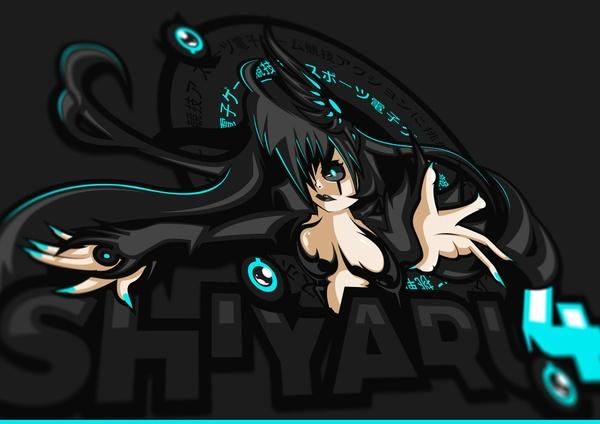 Shiyaru 4 Mascotte - Gaming & eSport