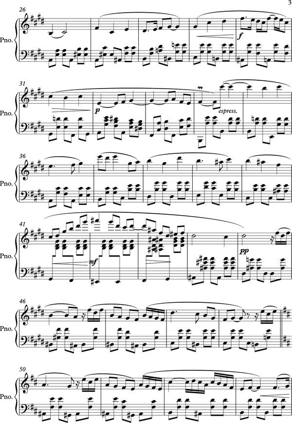 Ravel Mvt 2 Piano Concerto No 2