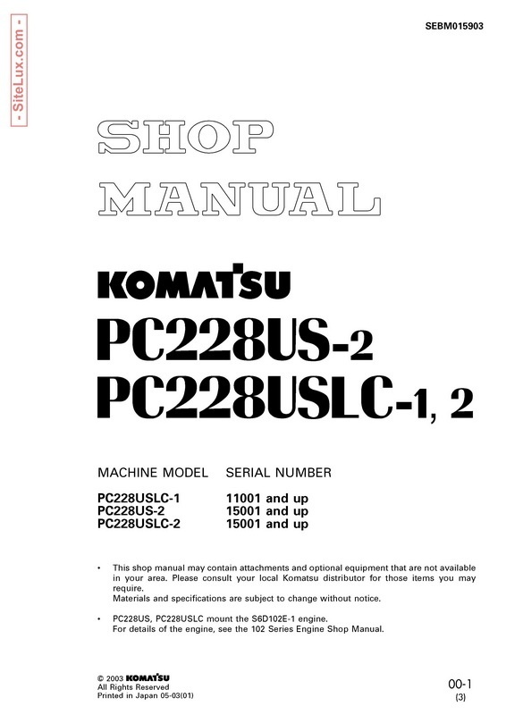 Komatsu PC228US-2, PC228USLC-1, PC228USLC-2 Hydraulic Excavator Shop Manual - SEBM015903