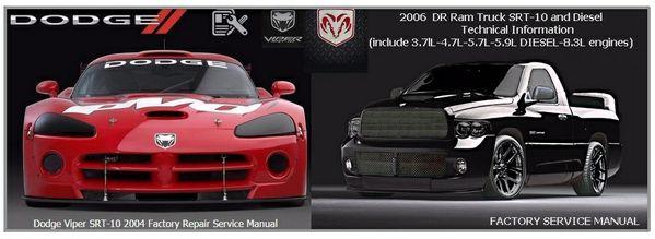 DODGE VIPER 2004 & RAM SRT-10 2006 FACTORY SERVICE MANUAL