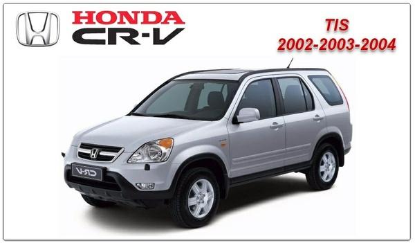 HONDA CRV 2002-2004 FACTORY SERVICE MANUAL