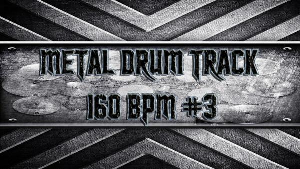 Metal Drum Track 160 BPM #3