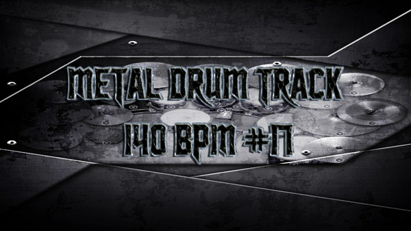 Metal Drum Track 140 BPM #17 - Preset 2.0