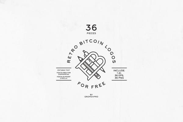 36 Retro Bitcoin Logos (FREE TEMPLATES)