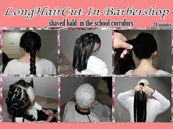shaved bald  in the school corridors