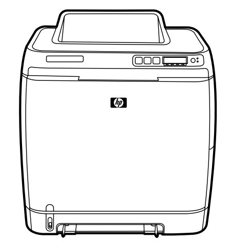 HP Color LaserJet 2605, 2605dn, 2605dtn Service Repair Manual