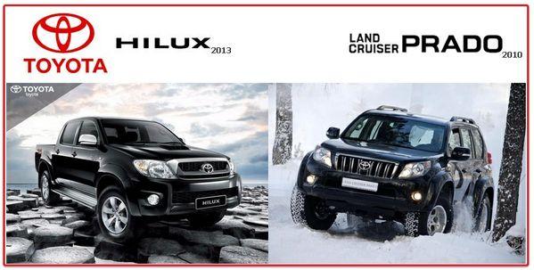 TOYOTA HILUX 2013 & LANDCRUISER 2010 GSIC FACTORY MANUAL