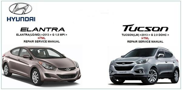 Hyundai Elantra & Tucson Repair Service Manual