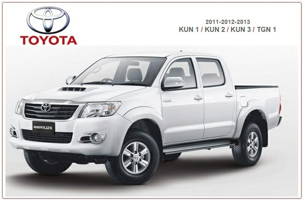 TOYOTA HILUX 2011-2013 WORKSHOP MANUAL