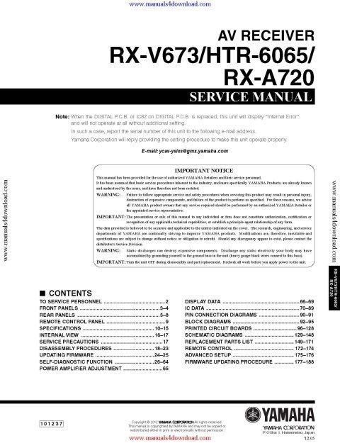 Yamaha HTR-6065 Service Manual