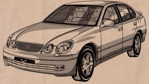 1997 LEXUS GS 300 GS300 Repair Manual and Electrical Wiring Diagram Download