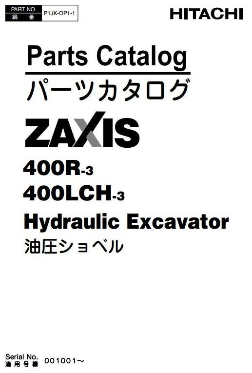 Hitachi Hydraulic Excavator Type 400LCH-3, 400R-3 Parts Manual