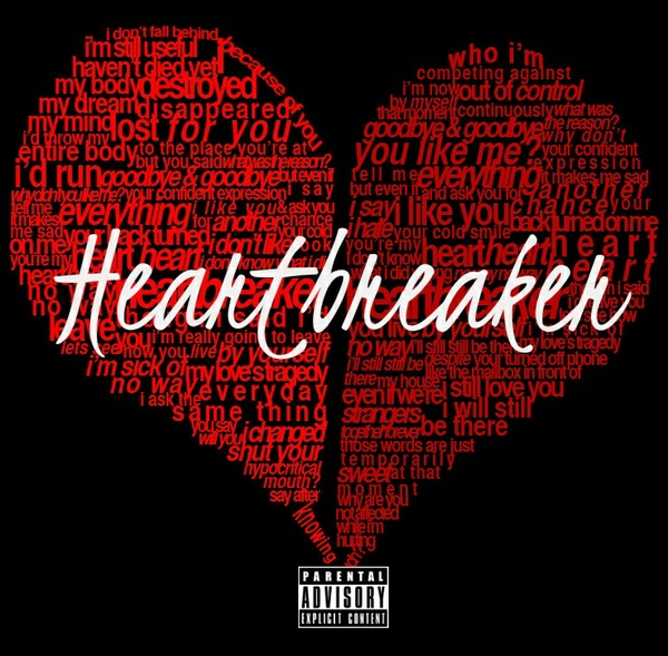 Heartbreaker - Emotional Pop Ballad Instrumental Beat