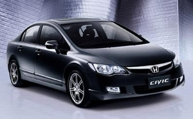 Honda Civic (2006-2009) Workshop Manual