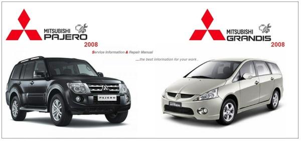 MITSUBISHI GRANDIS & PAJERO 2008 FACTORY SERVICE MANUAL