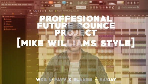 Professional Future Bounce FLP  [Mike Williams Style] [TO BUY!]