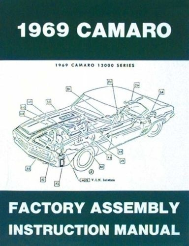 1969 Chevrolet Camaro Factory Assembly Manual