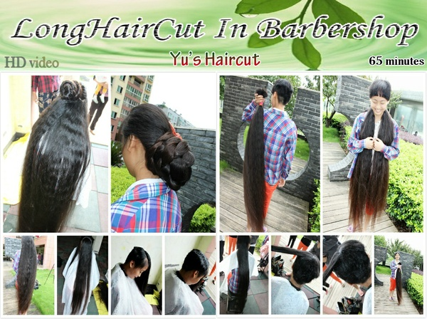 Yu's cut