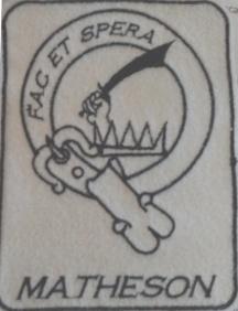 "Matheson Clan Crest, VIP file, 2.9x3.7"""