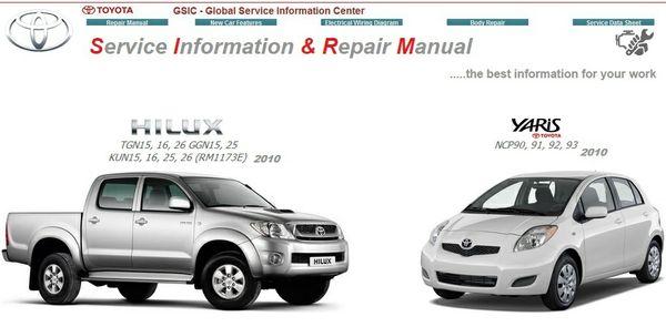 Toyota Hilux 2010 & Yaris 2010 Workshop Manual GSIC