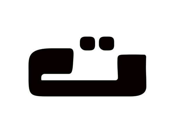 Fokaha - Arabic Font