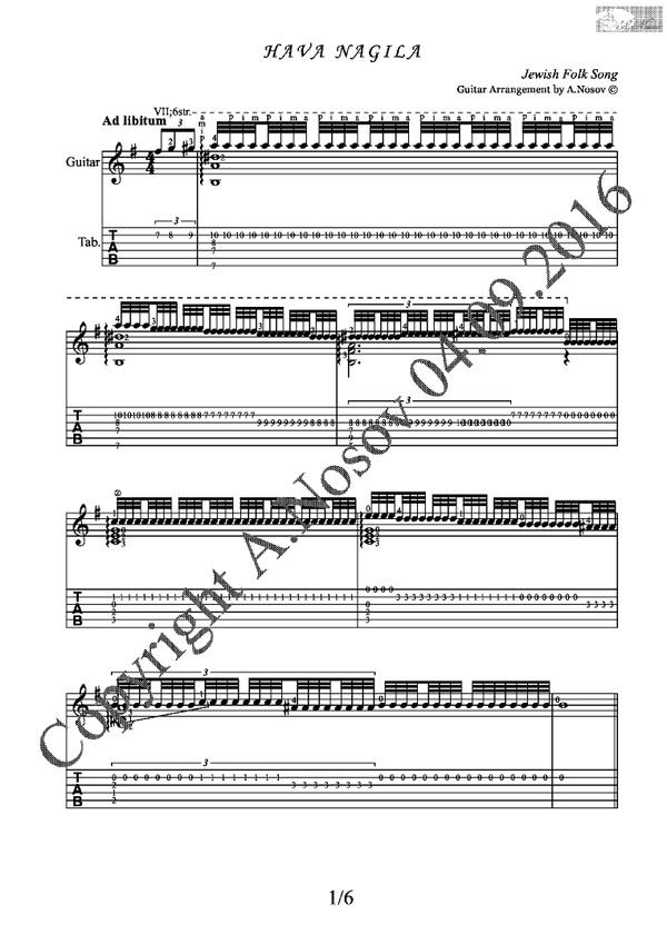 Hava Nagila  (Jewish Folk Song) Sheet music for guitar