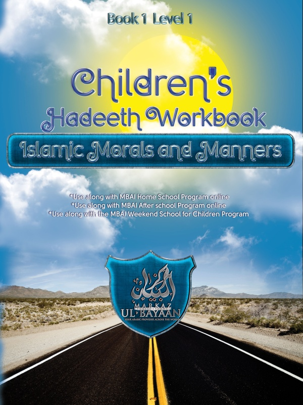Children's Hadeeth Workbook 1 - Islamic Morals and Manners