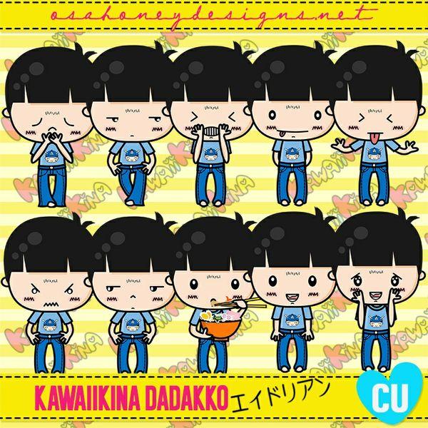 Oh_Kawaii_Dadakko