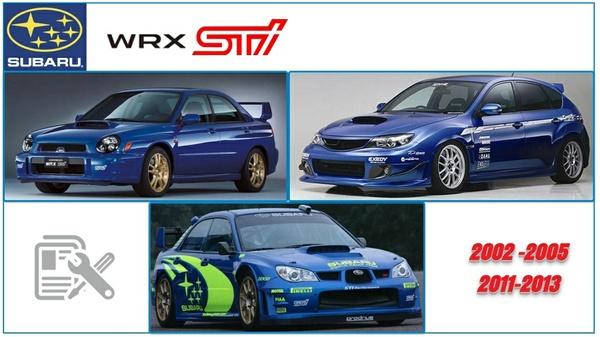Subaru WRX STI 2002-2005-201|1-2013 Service Manuals