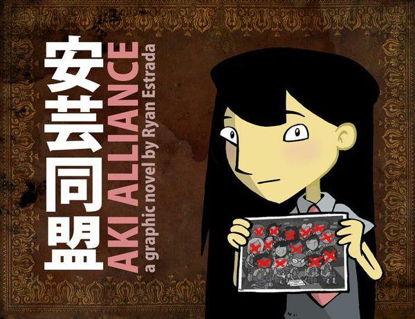 Aki Alliance