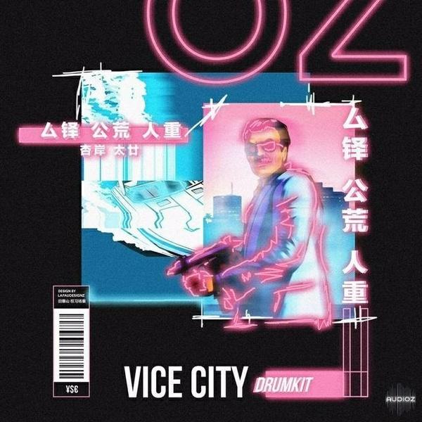 Vice City.