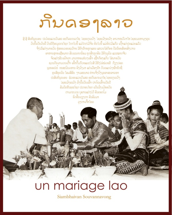 Un Mariage Lao (French Language)