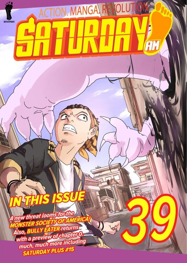 Saturday AM #39 (includes Saturday PLUS #15)